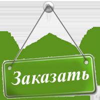 Отличники ru Реферат контрольная курсовая работа дипломная по  Реферат контрольная курсовая работа дипломная по информатике и программированию на заказ